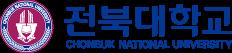chonbuk_national_univ.png