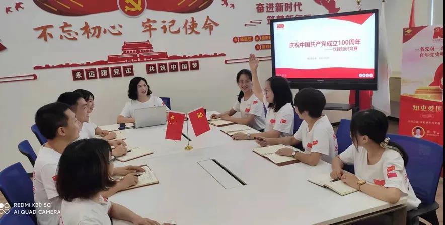【党建】∣奋斗正青春 永远跟党走——银农党支部举行庆祝中国共产党成立100周年主题党日活动