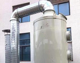 恭喜晟利科技废气处理工程顺利完工并通过验收