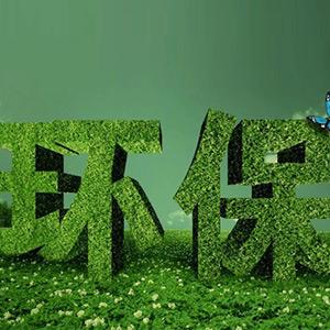 如何适用《大气污染防治法》第46条规定,加强工业涂装企业的源头管控