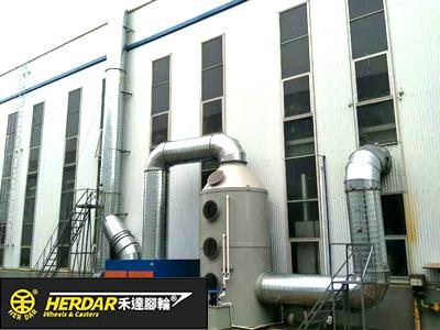 禾达脚轮集团龙门生产基地废气处理工程