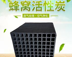 活性炭吸附工艺在废气处理中的应用